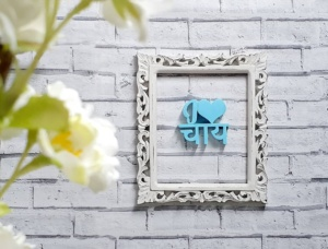 Wall frame only – Size – 14×12 inch (outside), 10×8.5 inch (inside)